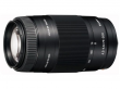 Sony 75-300 mm f/4.5-f/5.6