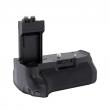Delta MeiKe BG-E8 do Canon EOS 550D/600D
