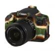 EasyCover osłona gumowa dla Canon 750D camouflage