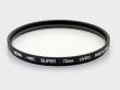 Hoya UV 55 mm Super HMC