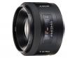 Sony 50 mm f/1.4 (SAL50F14.AE) / Sony A