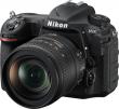 Nikon D500 + AF-S DX 16-80VR  - Przynieś stary aparat i zyskaj rabat 750zł