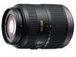Panasonic LUMIX G VARIO 45-200 mm f/4.0-f/5.6 MEGA O.I.S.