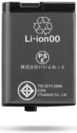 Garmin Akumulator dla kamery Garmin VIRB X / XE