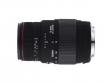 Sigma 70-300 mm f/4.0-f/5.6 DG APO MACRO / Nikon (z silnikiem)