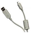 Olympus Kabel USB CB-USB6 (W) do aparatów Olympus