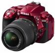 Nikon D5300 + AF-P 18-55 VR czerwony