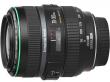 Canon 70-300 mm f/4.5-f/5.6 EF DO IS USM - Cashback 645 zł przy zakupie z aparatem!