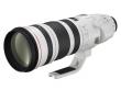 Canon 200-400 mm f/4.0 L EF IS USM z wbudowanym konwerterem 1.4x  - Cashback 3440 zł przy zakupie z aparatem!