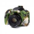 EasyCover osłona gumowa dla Canon 760D camouflage