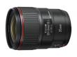 Canon 35 mm f/1.4L II EF USM - Cashback 1075 zł przy zakupie z aparatem!