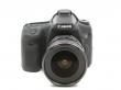 EasyCover osłona gumowa dla Canon 70D czarna