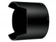 Nikon HB-19 77MM bagnetowa