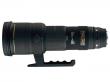 Sigma 500 mm f/4.5 DG EX APO IF HSM CONV / Canon
