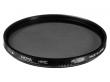 Hoya Filtr polaryzacyjny kołowy 77 mm HMC