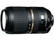 Tamron 70-300 mm f/4.0-f/5.6 SP Di VC USD / Canon + Gift set (Tamron colt + Tamron 62 UV)
