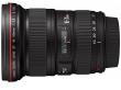 Canon 16-35 mm f/2.8L EF USM II - Cashback 860 zł przy zakupie z aparatem!