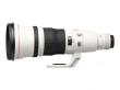 Canon 600 mm f/4.0L EF IS II USM - Cashback 3440 zł przy zakupie z aparatem!