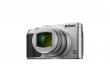 Nikon Coolpix S9900 srebrny