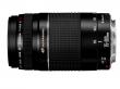 Canon 75-300 mm f/4.0-f/5.6 EF III USM - Cashback 150 zł przy zakupie z aparatem!