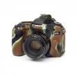 EasyCover osłona gumowa dla Canon 80D camouflage
