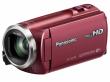 Panasonic HC-V270 czerwona