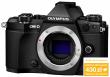 Aparat cyfrowy Olympus OM-D E-M5 MK II body czarny