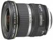 Obiektyw Canon 10-22 mm f/3.5-f/4.5 EF-S USM - Cashback 430 zł przy zakupie z aparatem!