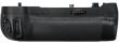 Grip Nikon MB-D17 do Nikon D500