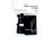 PRO-mounts Zestaw akcesoriów Protection Kit