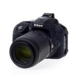 osłona gumowa dla Nikon D5300 czarna