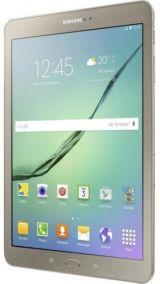 Samsung Galaxy Tab S2 VE 9.7 T819 złoty 32GB LTE