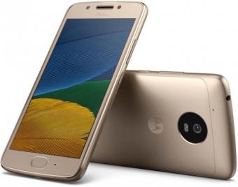Motorola Moto G 5 Gen Plus, 3/32GB, DualSIM, Fine Gold