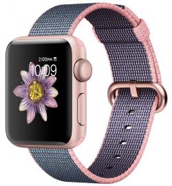 Apple Watch Series 2 38mm aluminium w kolorze różowego złota z paskiem z plecionego nylonu w kolorze jasnoróżowym/niebieskiego błękitu