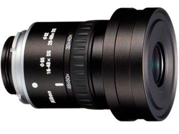 Nikon 16-48x/20 PROSTAFF 5