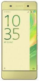 Sony Xperia XA Lime Gold