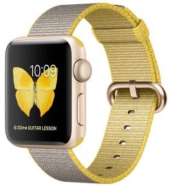 Apple Watch Series 2 38mm aluminium w kolorze złotym z paskiem plecionego nylonu w kolorze żółtym/jasnoszarym