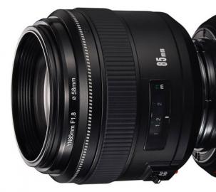 Yongnuo YN 85 mm f/1.8 C (mocowanie Canon EF)