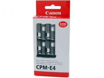 Canon CPM-E4 magazynek do pojemnika