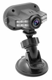 Media-Tech MT4045, Kąt widzenia 120 stopni, ekran 1,5 cala, 12 diod IR