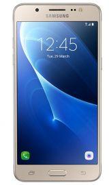 Samsung Galaxy J5 2016 Złoty