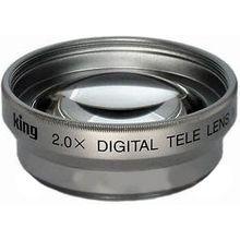 King DRT-20 2x na 52mm srebrny