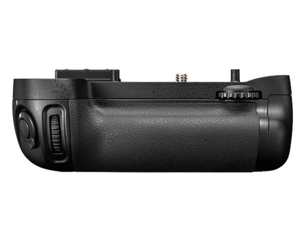 Grip Nikon MB-D15 do D7100/D7200