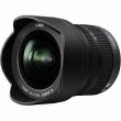 Panasonic LUMIX G VARIO 7-14 mm f/4,0 / ASPH