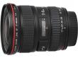 Canon 17-40 mm f/4.0L EF USM - Cashback 645 zł przy zakupie z aparatem!