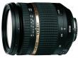Tamron 17-50 mm f/2.8 SP AF XR Di II VC / Nikon