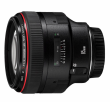 Canon 85 mm f/1.2 L EF II - szybki rabat Black Friday