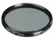Hoya Filtr polaryzacyjny kołowy 62 mm HMC Super