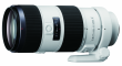 Sony 70-200 mm f/2.8 G SSM II (SAL70200G2) / Sony A