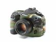 EasyCover  osłona gumowa dla Nikon D7100/7200 camouflage